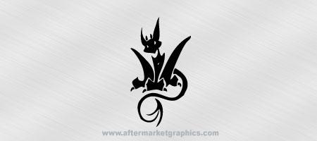 Gargoyle Decal